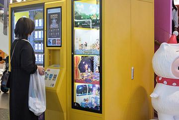 lipi-self-check-out-kiosk-retail